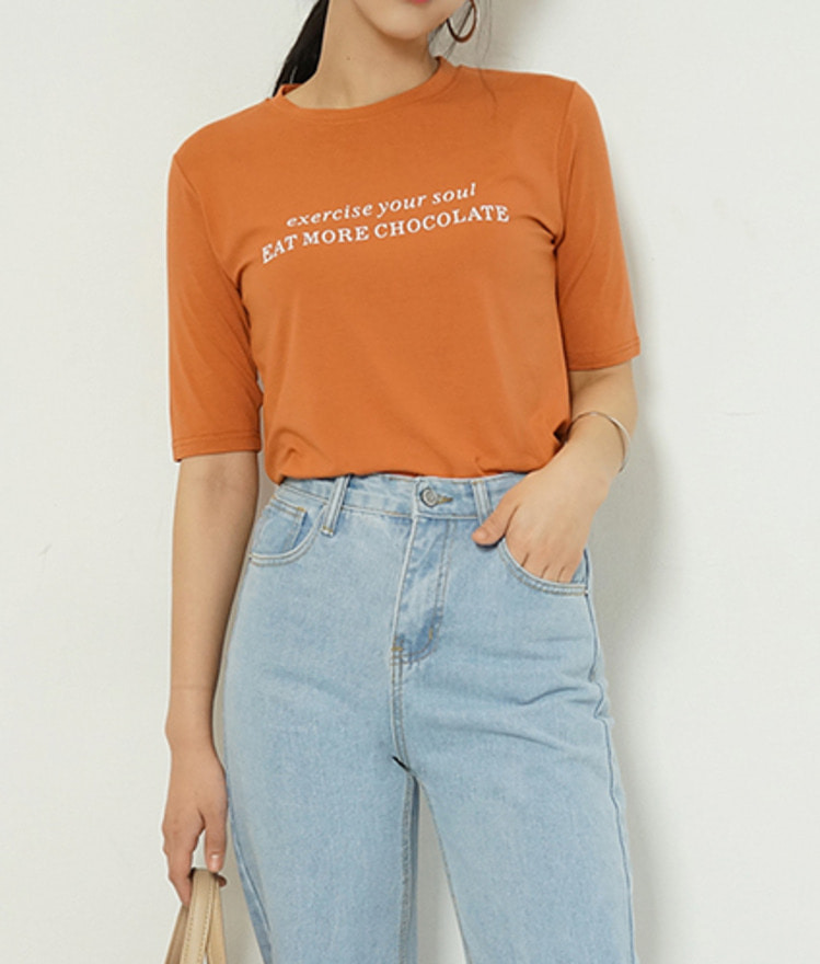 Chocolate Lettering Top